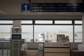Re:【辽宁飞友会】飞行游记冈山-新千岁+札幌-羽田-冈山(737+763+788)