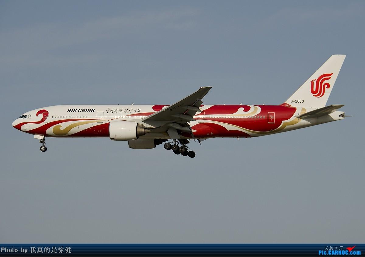 Re:[原创]欢迎来到凤凰窝!5月PEK随手拍~ BOEING 777-200 B-2060 中国北京首都机场