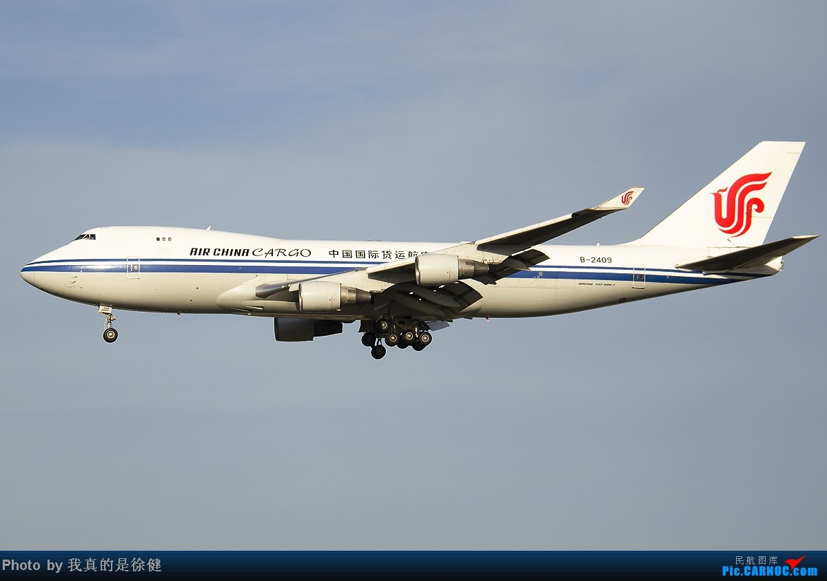Re:[原创]欢迎来到凤凰窝!5月PEK随手拍~ BOEING 747-400 B-2409 中国北京首都机场