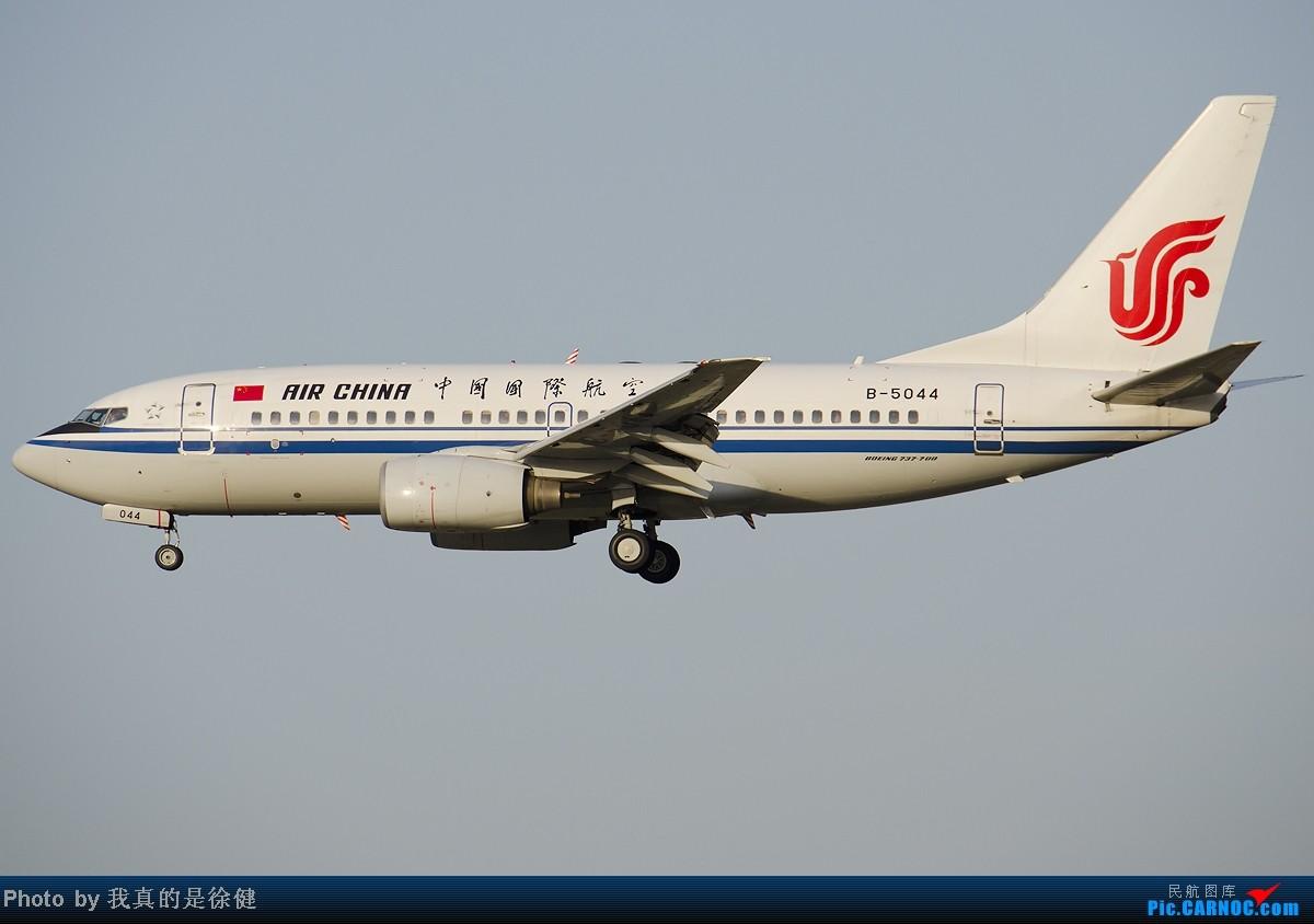 Re:[原创]欢迎来到凤凰窝!5月PEK随手拍~ BOEING 737-700 B-5044 中国北京首都机场