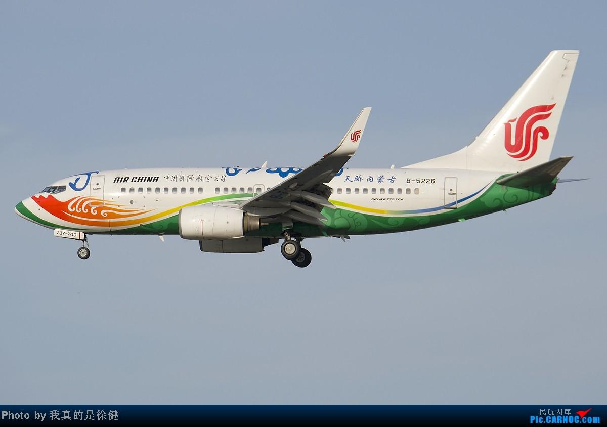 Re:[原创]欢迎来到凤凰窝!5月PEK随手拍~ BOEING 737-700 B-5226 中国北京首都机场