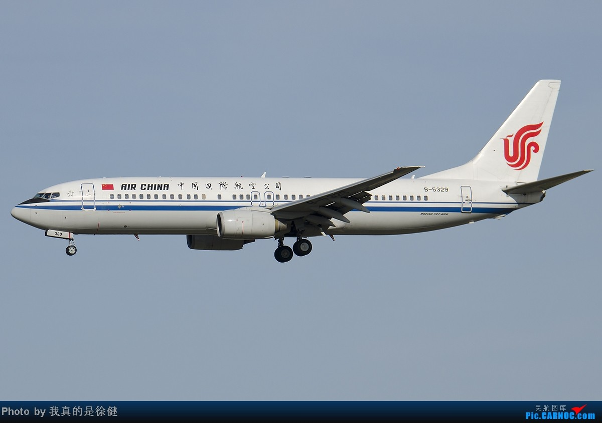 Re:[原创]欢迎来到凤凰窝!5月PEK随手拍~ BOEING 737-800 B-5329 中国北京首都机场