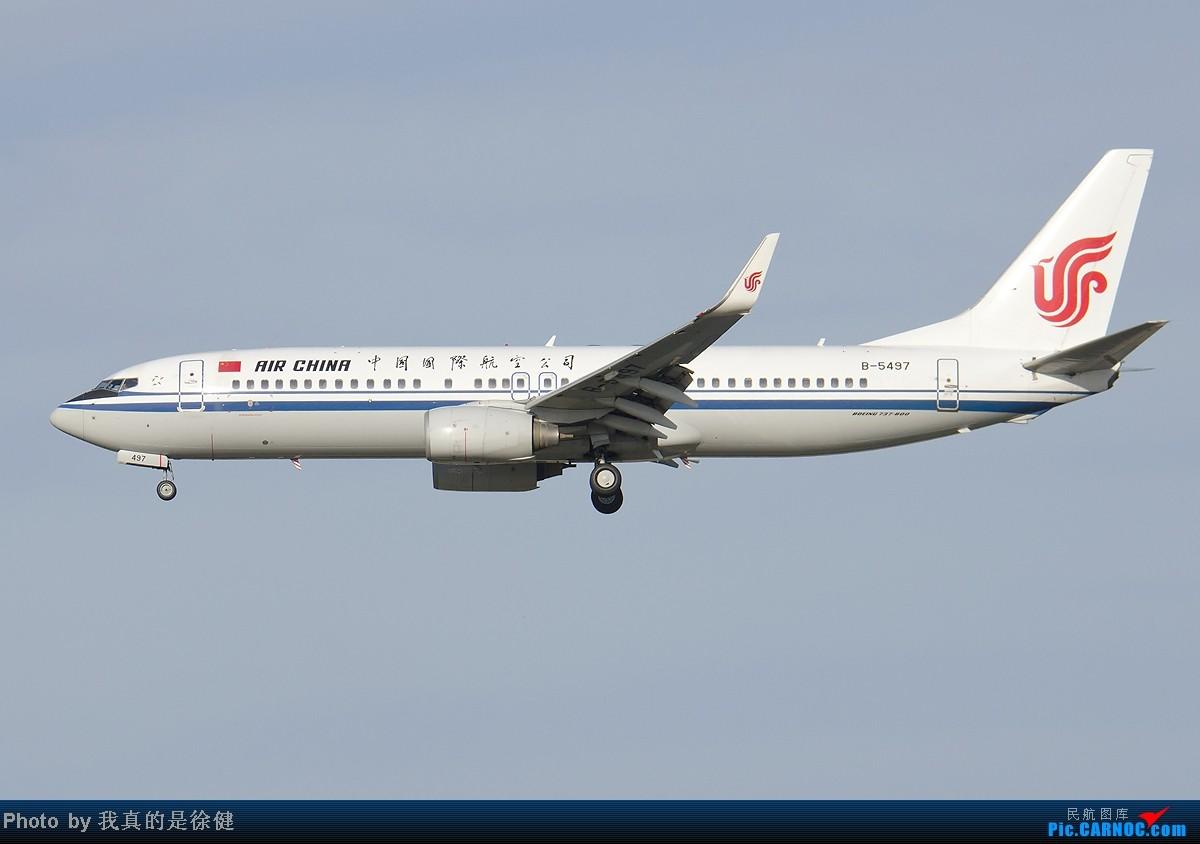 Re:[原创]欢迎来到凤凰窝!5月PEK随手拍~ BOEING 737-800 B-5497 中国北京首都机场