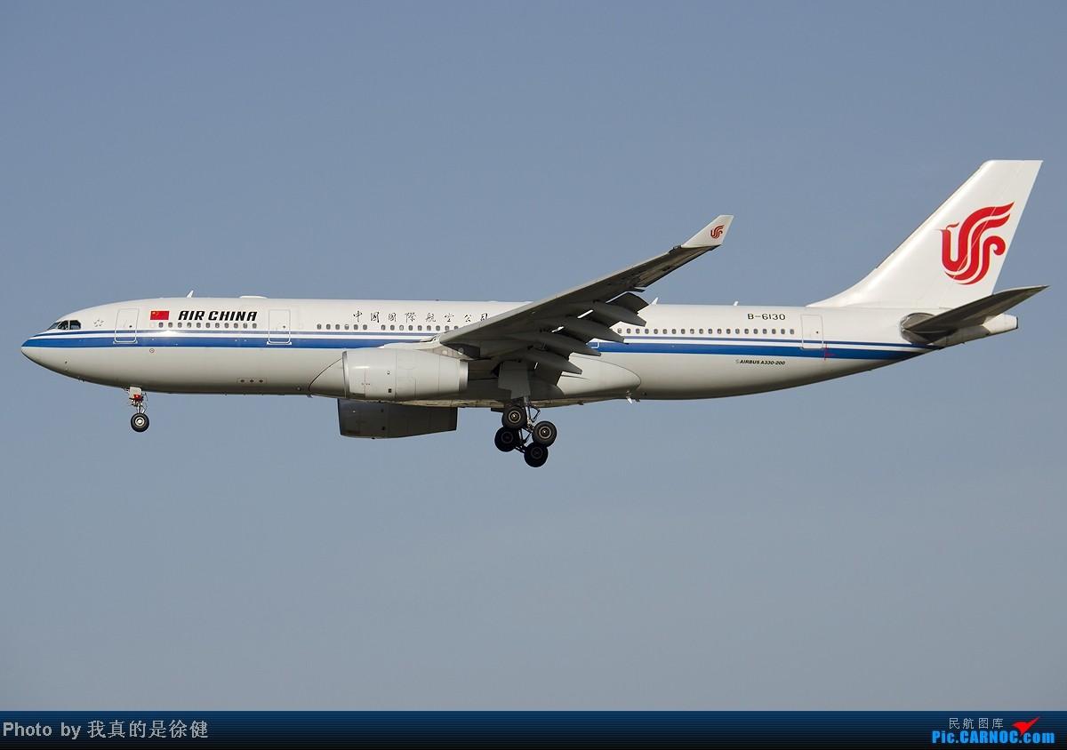 Re:[原创]欢迎来到凤凰窝!5月PEK随手拍~ AIRBUS A330-200 B-6130 中国北京首都机场