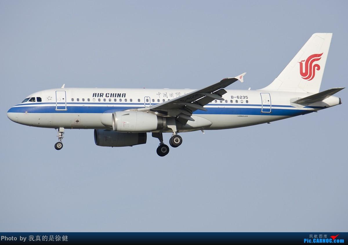 Re:[原创]欢迎来到凤凰窝!5月PEK随手拍~ AIRBUS A319-100 B-6235 中国北京首都机场