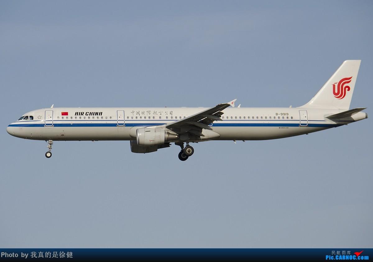 Re:[原创]欢迎来到凤凰窝!5月PEK随手拍~ AIRBUS A321-200 B-9919 中国北京首都机场