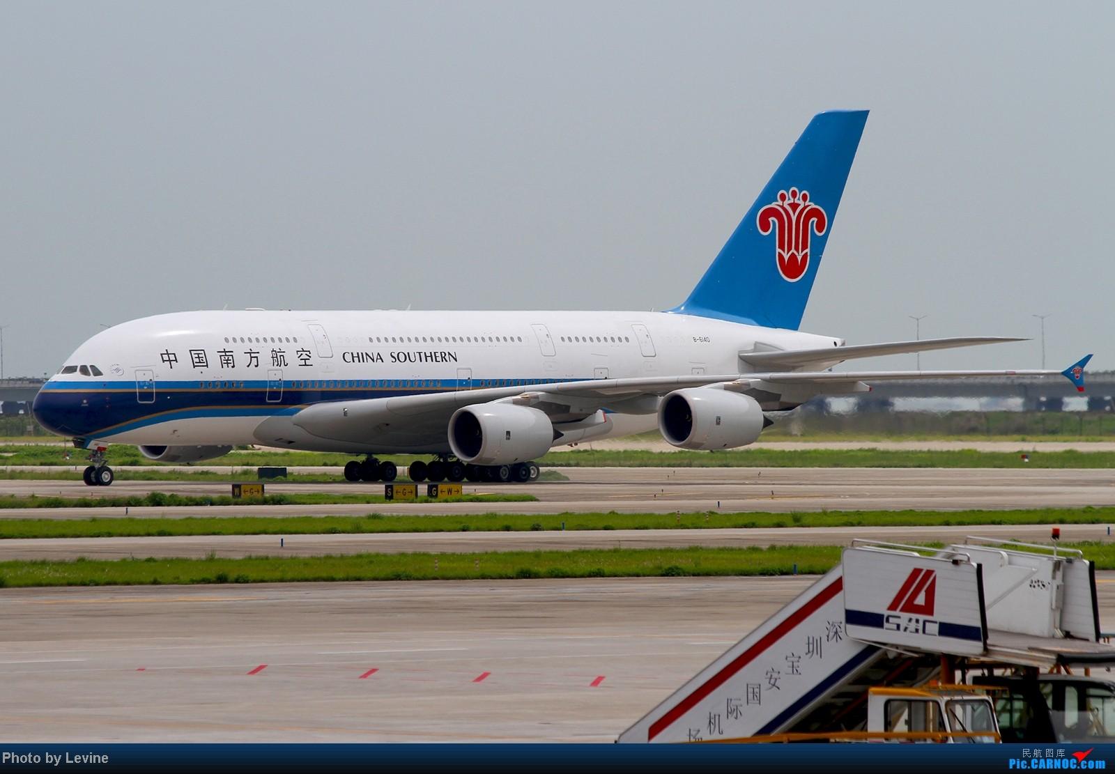[原创][深圳飞友会]迟来的图 欢迎大胖来到深圳 AIRBUS A380 B-6140 中国深圳宝安机场