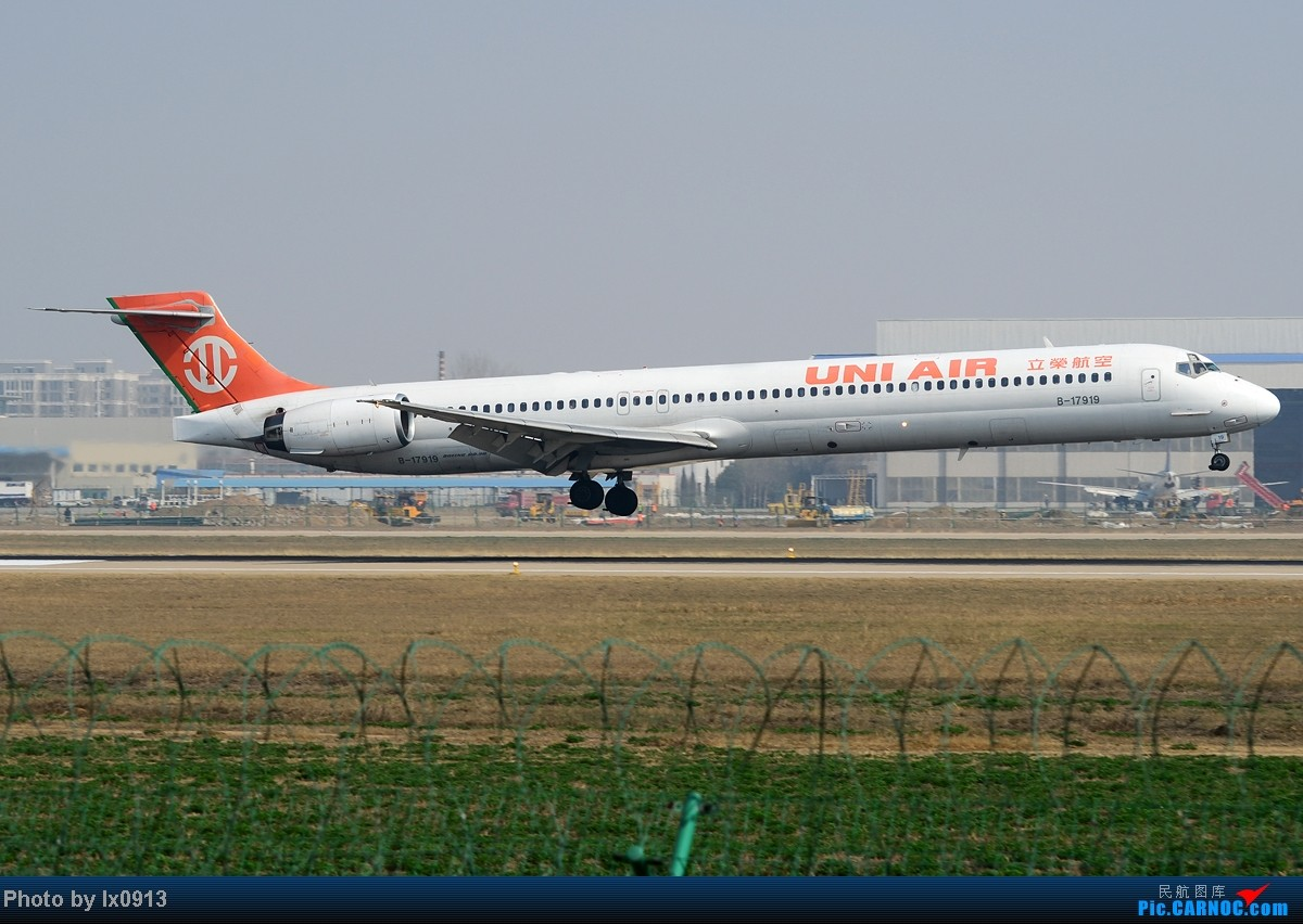 Re:[原创]来自CGO的麦道 MD MD-90-30 B-17919 中国郑州新郑机场
