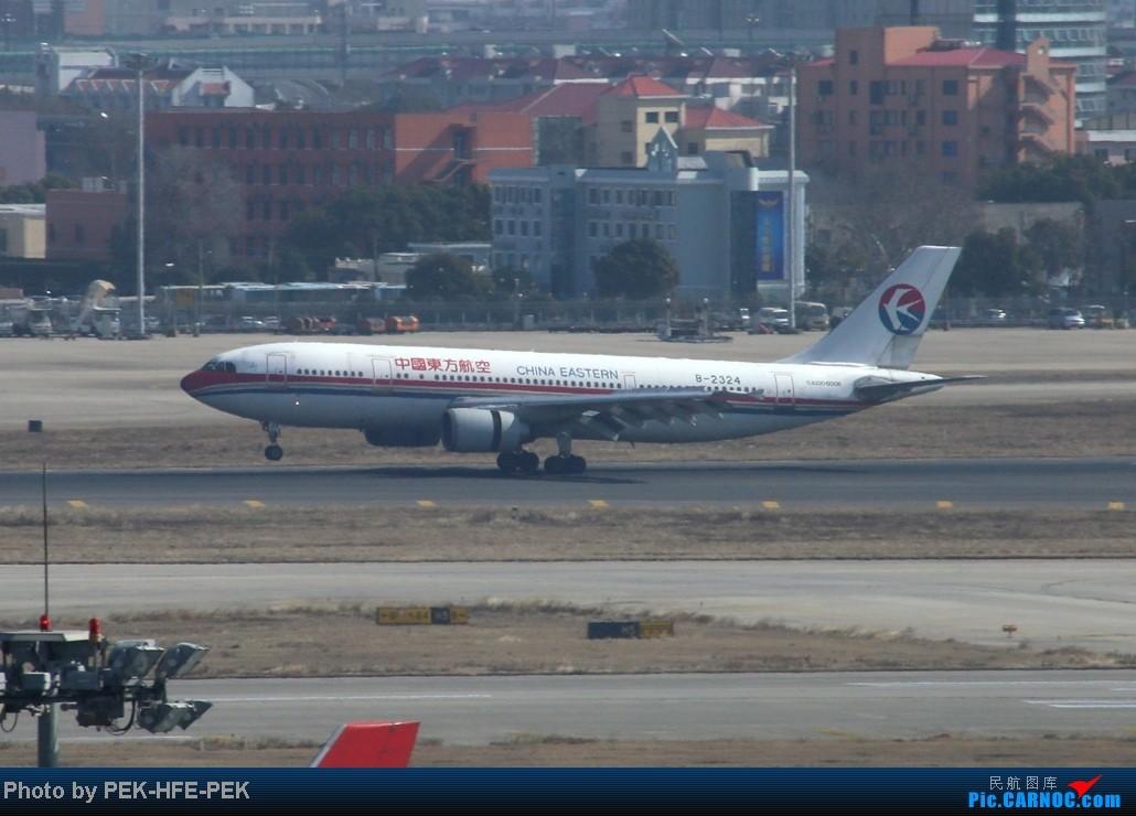 [原创][AutumnKwok]再见东航AB6 AIRBUS A300-B4-600 B-2324 SHA