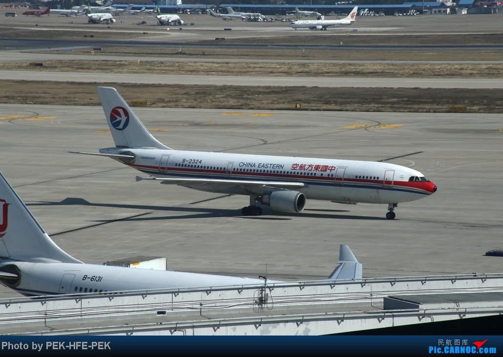 Re:[原创][AutumnKwok]再见东航AB6 AIRBUS A300-B4-600 B-2324 PEK