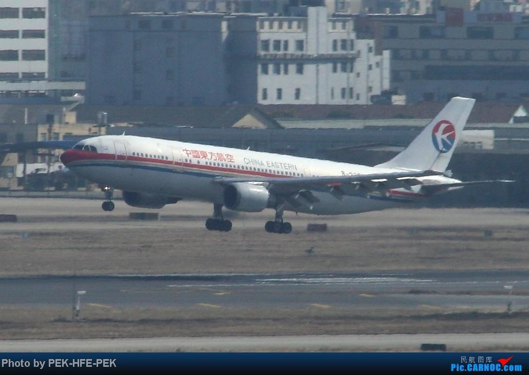 Re:[原创][AutumnKwok]再见东航AB6 AIRBUS A300-B4-600 B-2330 SHA