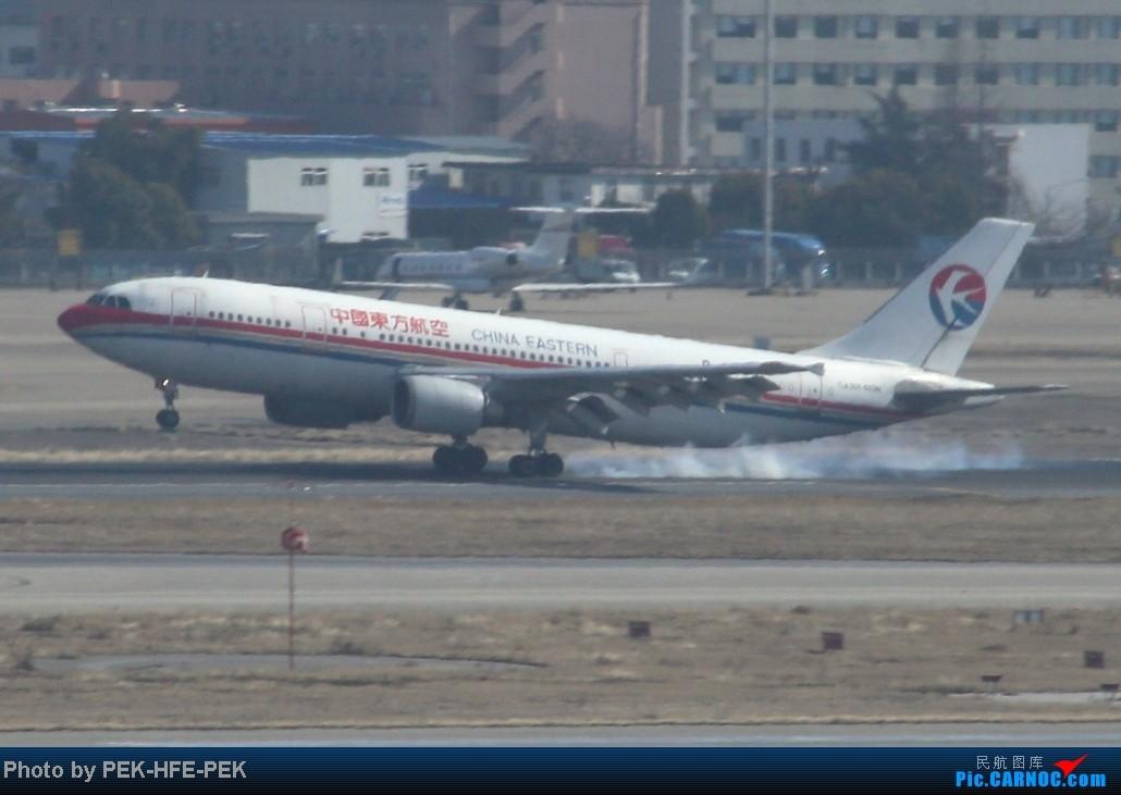 Re:[原创][AutumnKwok]再见东航AB6 AIRBUS A300-B4-600 B-2330 PEK