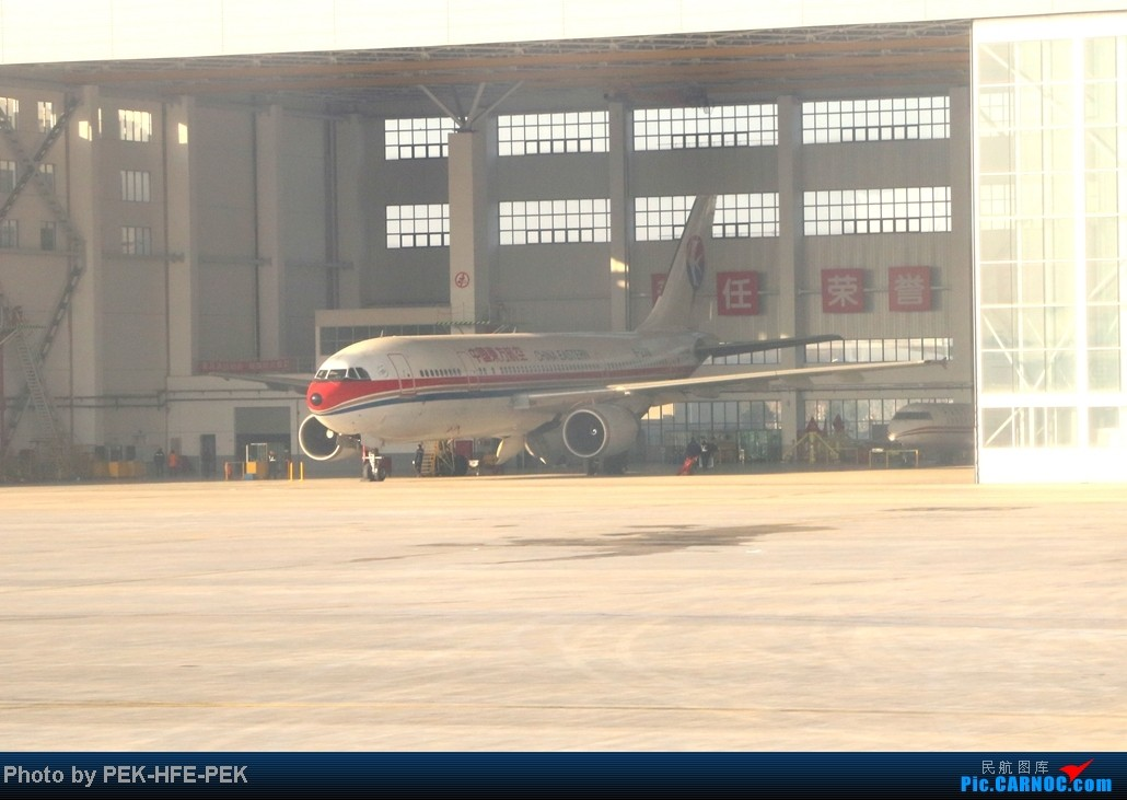 Re:[原创][AutumnKwok]再见东航AB6 AIRBUS A300-B4-600R B-2318 SHA