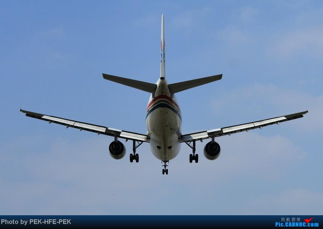 Re:[原创][AutumnKwok]再见东航AB6 AIRBUS A300-B4-600R B-2319 SHA