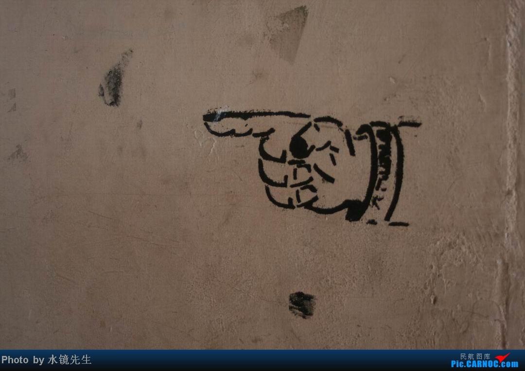 Re:[原创]水镜先生新版游记[2013年07月][第073集09部]康提:佛牙永住