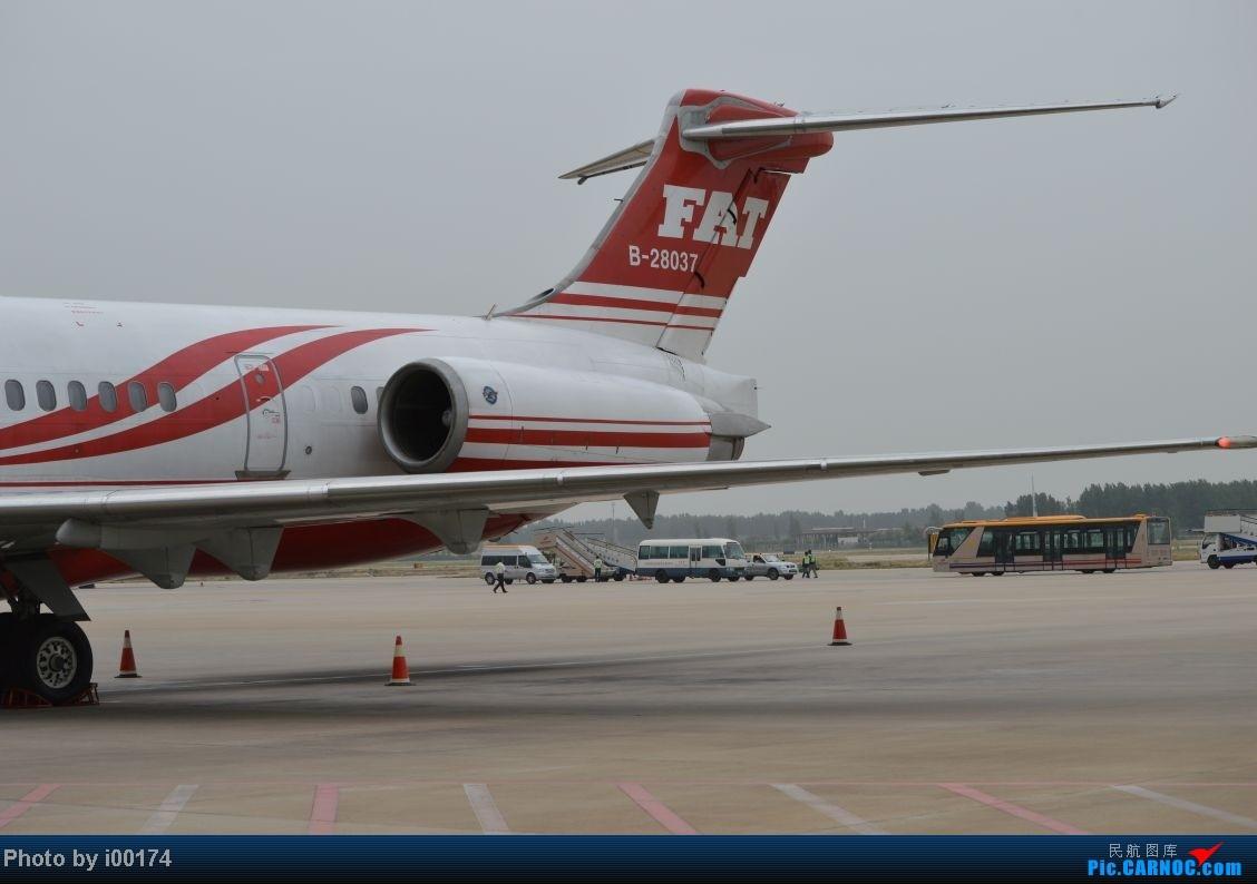 Re:[原创]来自CGO的麦道 MD-82