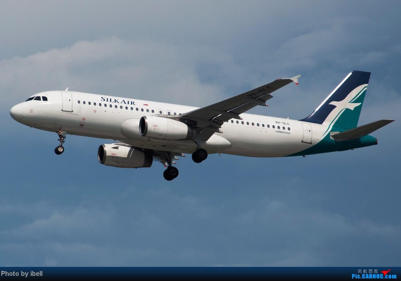 Re:[原创]【SIN樟宜拍机】星航'白星星',沙特阿拉伯,不丹皇家航空,荷兰皇家航空,卖萌的中货航744F。。。 AIRBUS A320-232 9V-SLC 新加坡樟宜机场