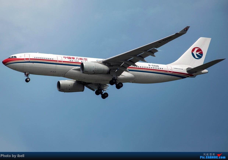 Re:[原创]【SIN樟宜拍机】星航'白星星',沙特阿拉伯,不丹皇家航空,荷兰皇家航空,卖萌的中货航744F。。。 AIRBUS A330-200 B-5926 新加坡樟宜机场