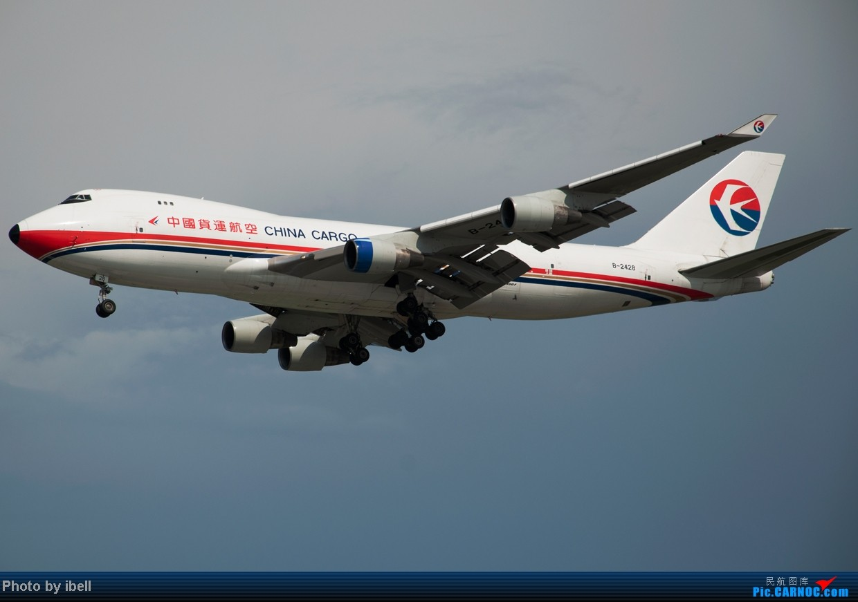 Re:[原创]【SIN樟宜拍机】星航'白星星',沙特阿拉伯,不丹皇家航空,荷兰皇家航空,卖萌的中货航744F。。。 BOEING 747-412F B-2428 新加坡樟宜机场