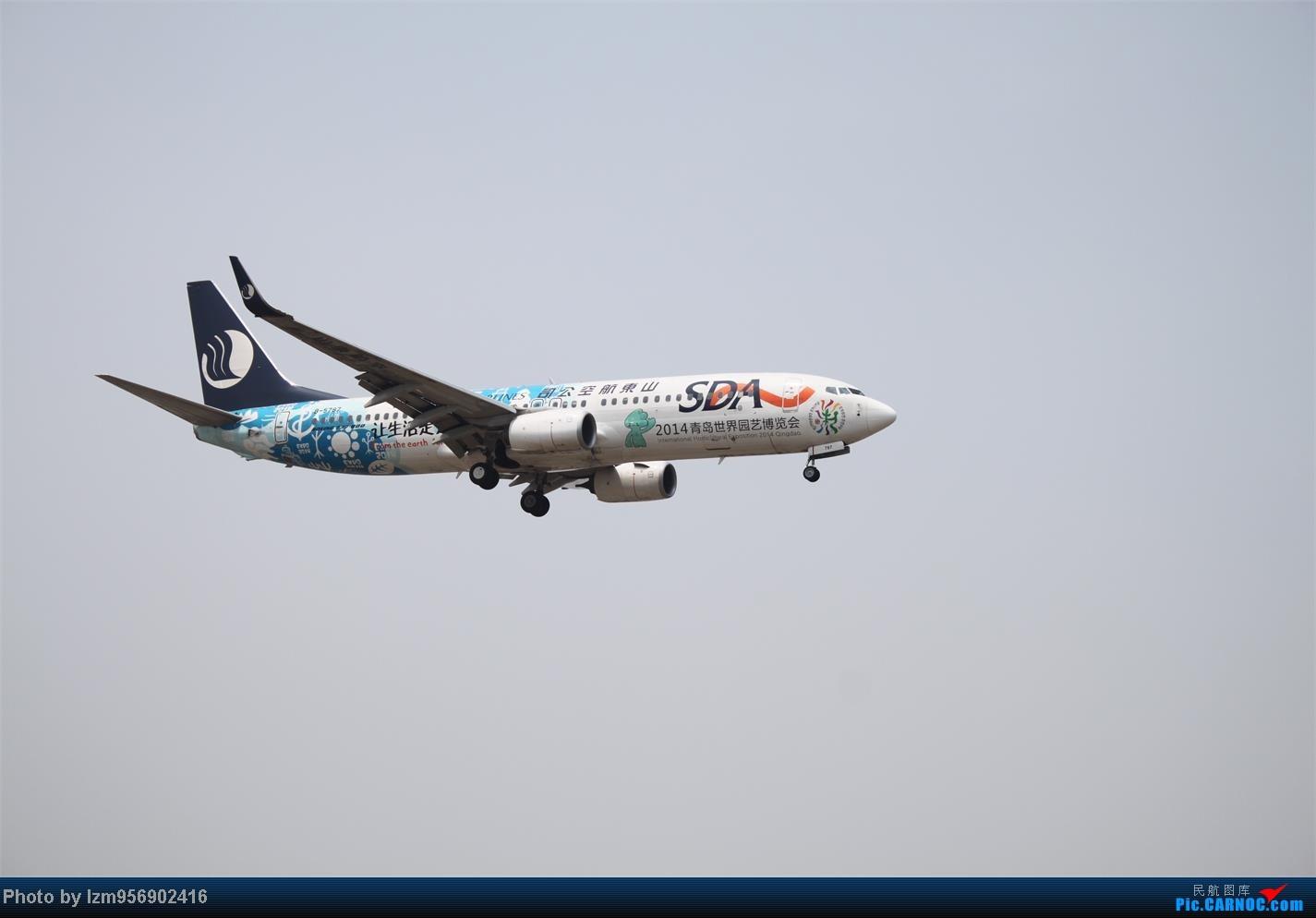 Re:[原创]DLC蹲点大半天,拍到了大棒航空772=w= BOEING 737-800 B-5787 中国大连周水子机场