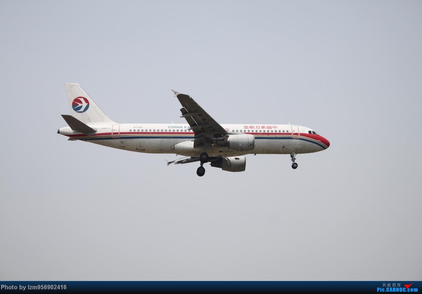Re:[原创]DLC蹲点大半天,拍到了大棒航空772=w= AIRBUS A320-200 B-2206 中国大连周水子机场