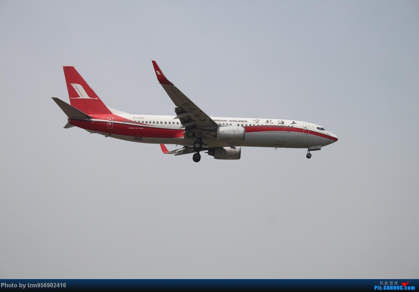 Re:[原创]DLC蹲点大半天,拍到了大棒航空772=w= BOEING 737-800 B-5320 中国大连周水子机场