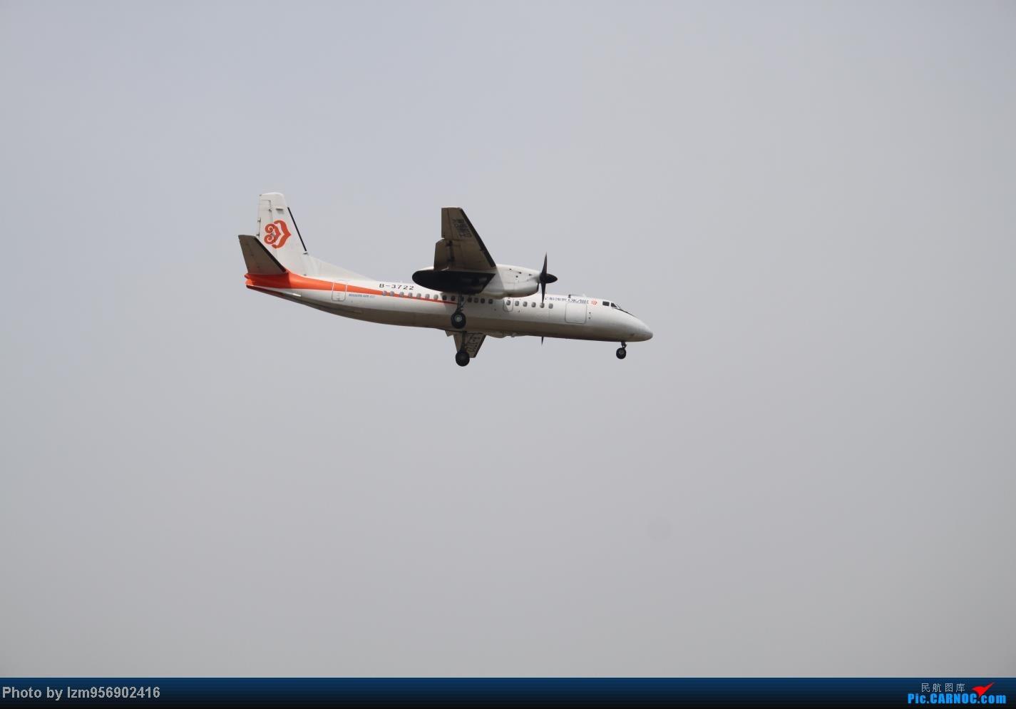 Re:[原创]DLC蹲点大半天,拍到了大棒航空772=w= XIFEI MA-60 B-3722 中国大连周水子机场
