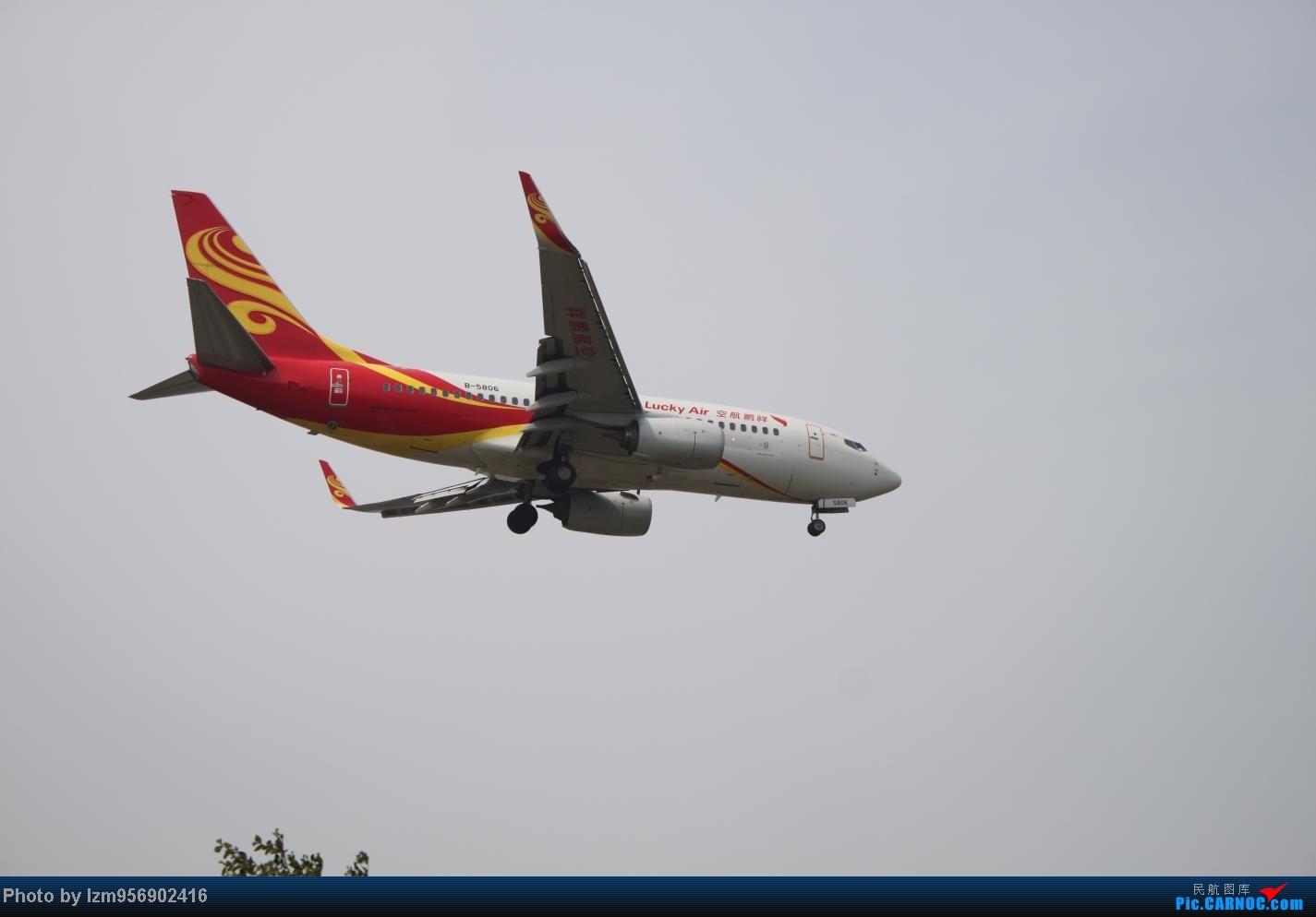 Re:[原创]DLC蹲点大半天,拍到了大棒航空772=w= BOEING 737-700 B-5806 中国大连周水子机场