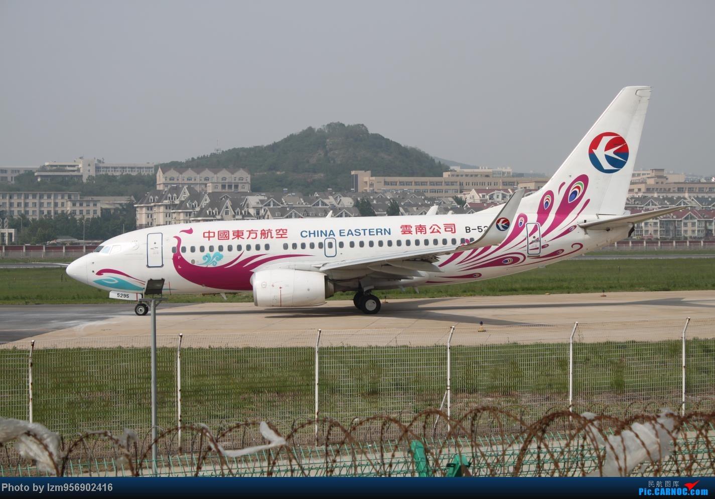 Re:[原创]DLC蹲点大半天,拍到了大棒航空772=w= BOEING 737-700 B-5295 中国大连周水子机场