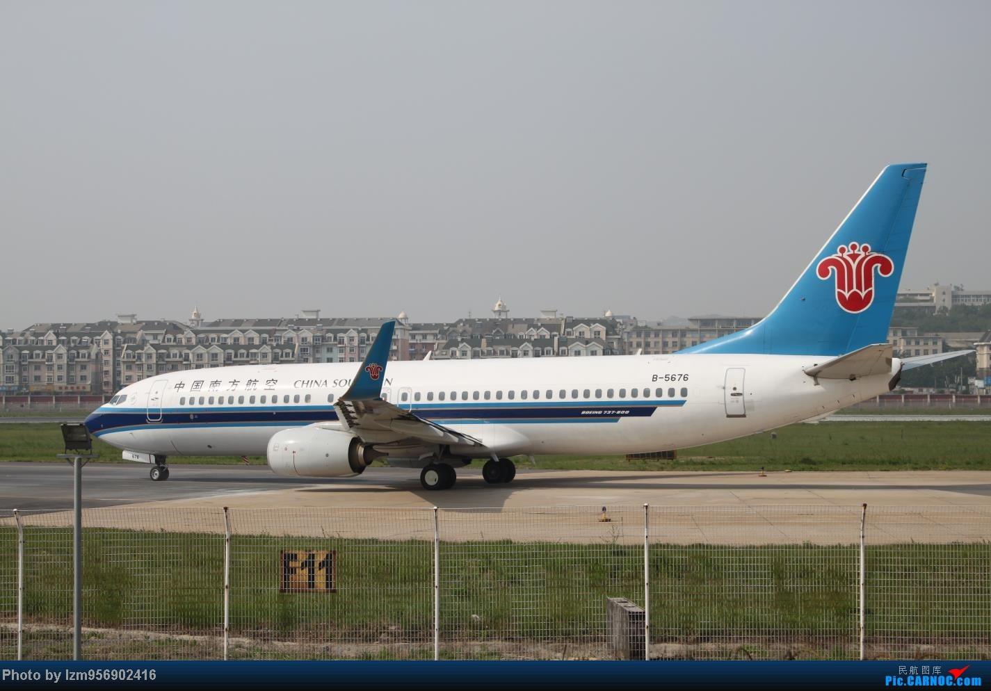 Re:[原创]DLC蹲点大半天,拍到了大棒航空772=w= BOEING 737-800 B-5676 中国大连周水子机场