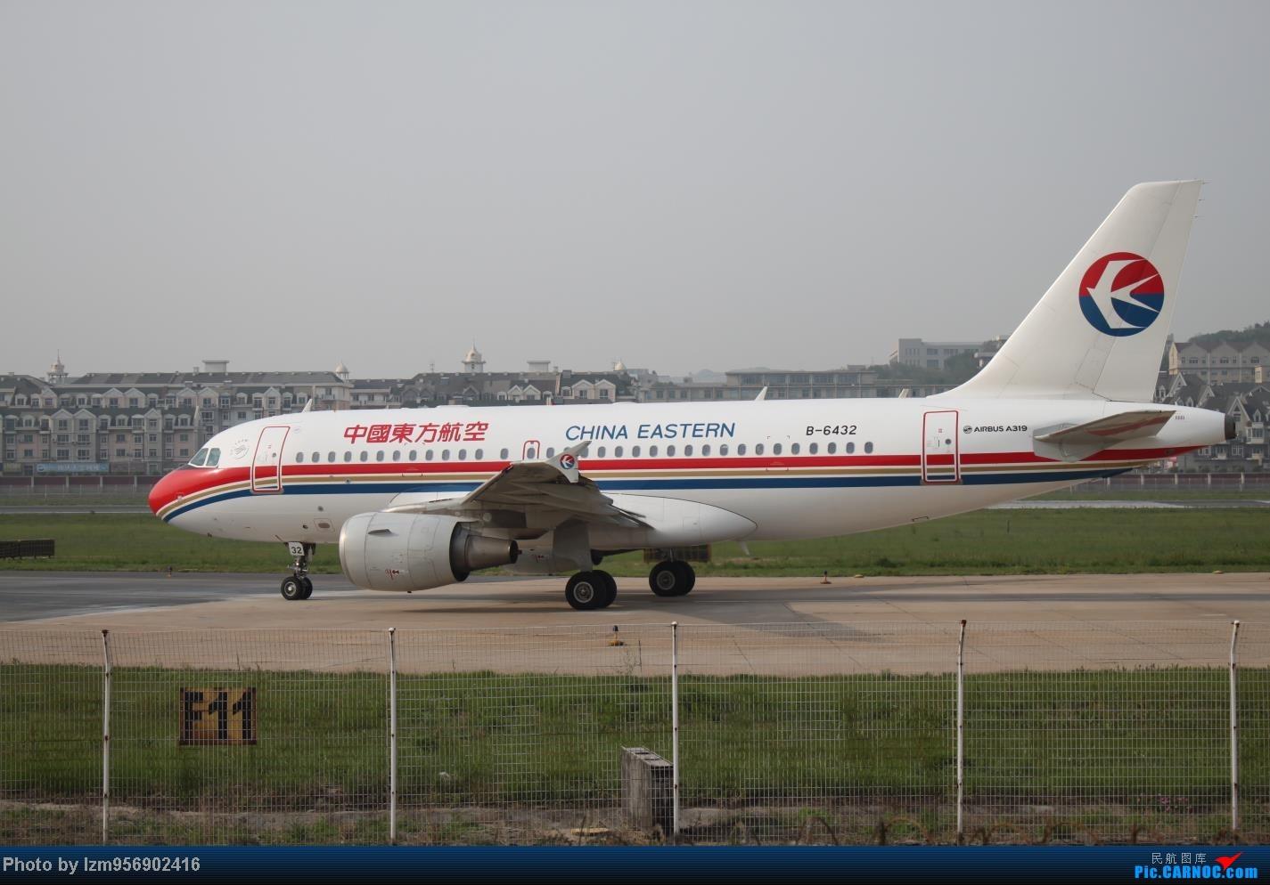 Re:[原创]DLC蹲点大半天,拍到了大棒航空772=w= AIRBUS A319-100 B-6432 中国大连周水子机场