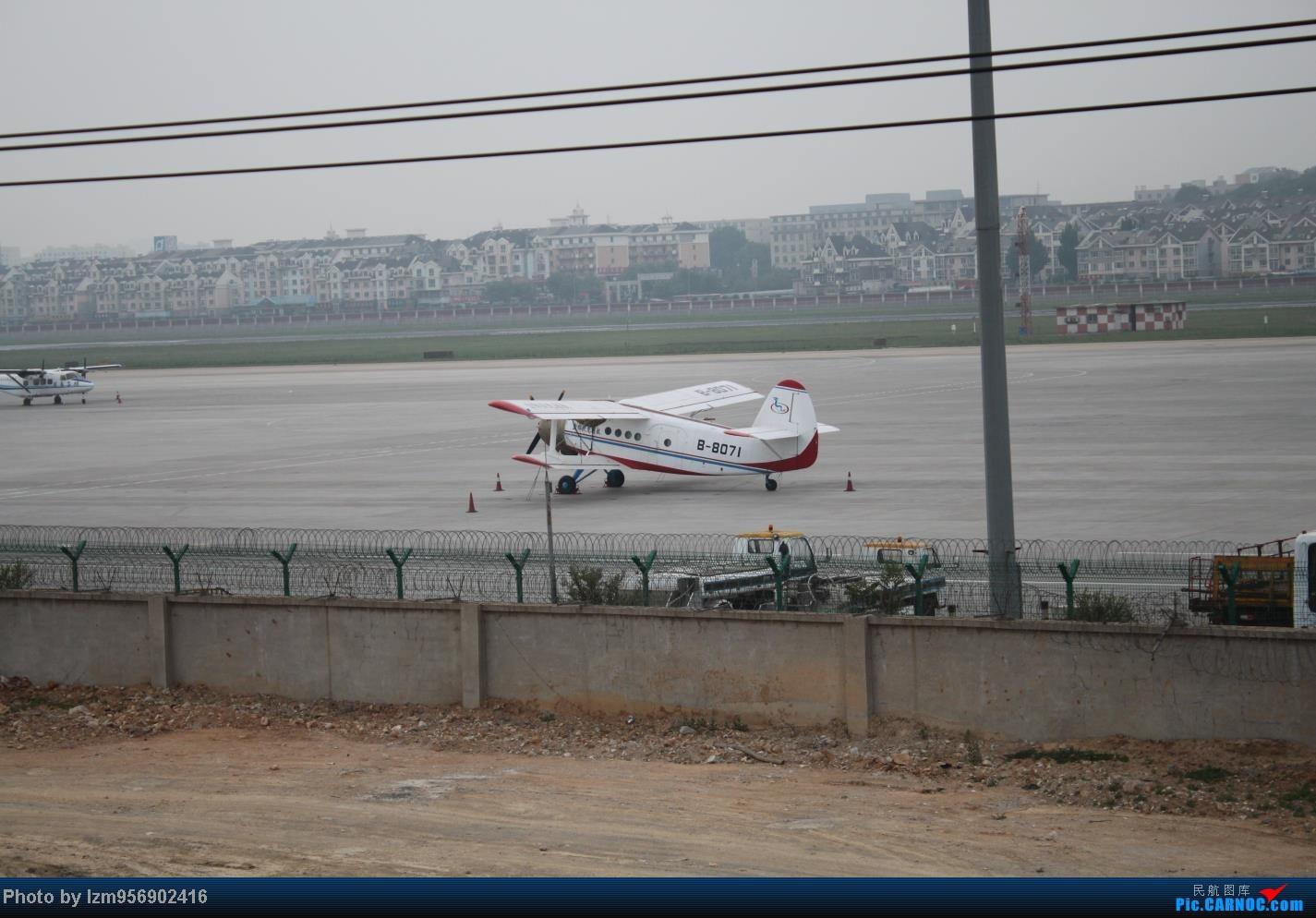 Re:[原创]DLC蹲点大半天,拍到了大棒航空772=w= XIAN AIRCRAFT INDUSTRY YUN-5 B-8071 中国大连周水子机场