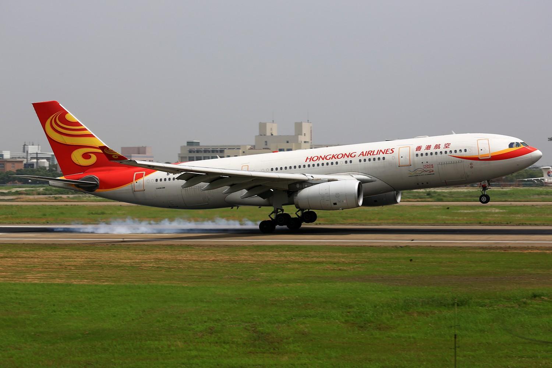 [原创]【NKG】**********即将告别落地的24水泥台:韩亚763,酷航772,东阿阿胶,云南信息报********** AIRBUS A330-200 B-LNK 中国南京禄口机场