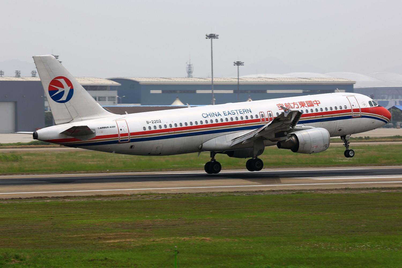 Re:[原创]【NKG】**********即将告别落地的24水泥台:韩亚763,酷航772,东阿阿胶,云南信息报********** AIRBUS A320-200 B-2202 中国南京禄口机场