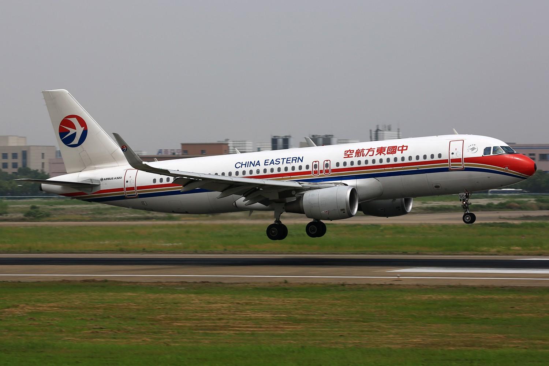 Re:[原创]【NKG】**********即将告别落地的24水泥台:韩亚763,酷航772,东阿阿胶,云南信息报********** AIRBUS A320-200 B-9950 中国南京禄口机场