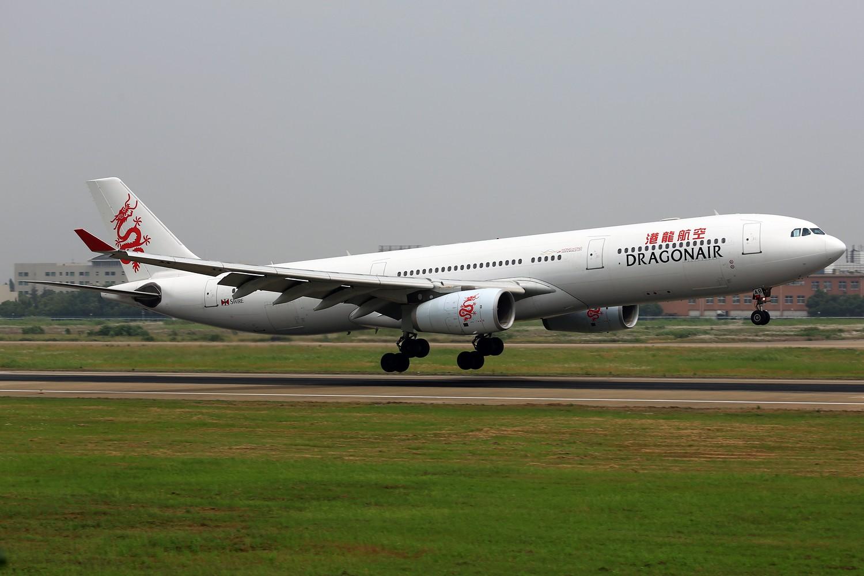 Re:[原创]【NKG】**********即将告别落地的24水泥台:韩亚763,酷航772,东阿阿胶,云南信息报********** AIRBUS A330-300 B-LAB 中国南京禄口机场