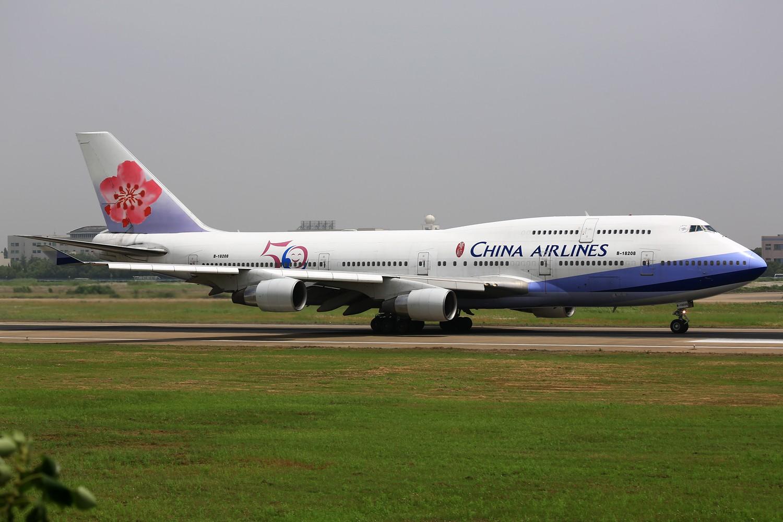 Re:[原创]【NKG】**********即将告别落地的24水泥台:韩亚763,酷航772,东阿阿胶,云南信息报,华航50周年********** BOEING 747-400 B-18208 中国南京禄口机场
