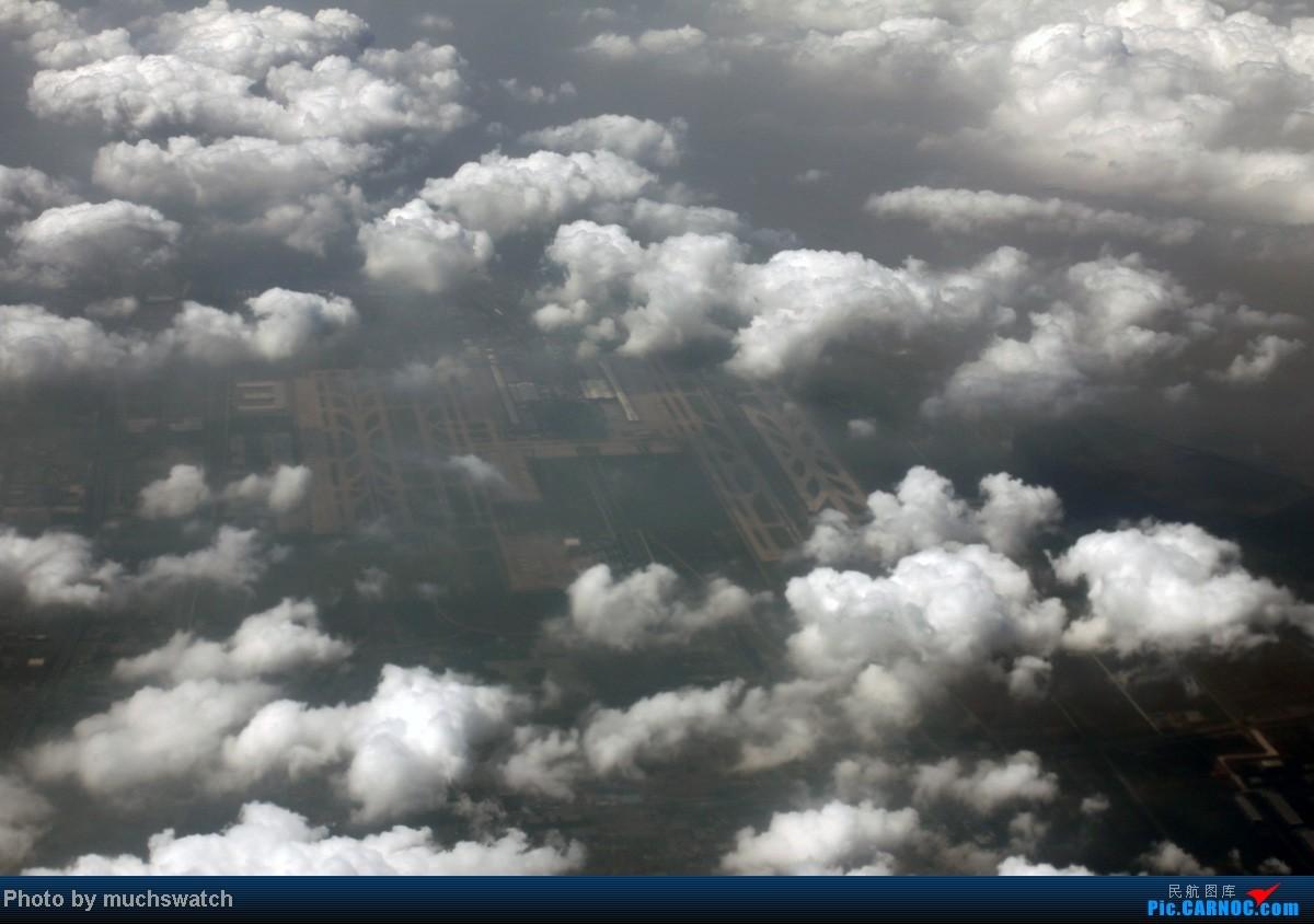 背景 壁纸 风景 气候 气象 天空 桌面 1200_844