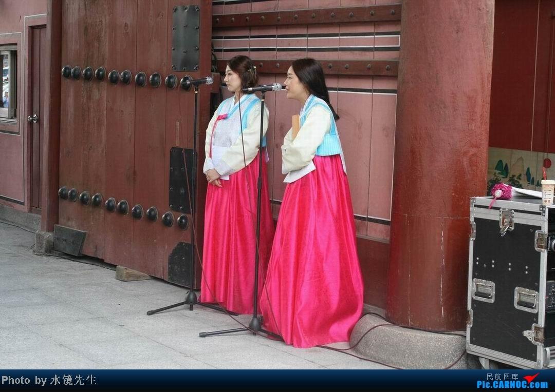 [原创]水镜先生新版游记[2011年08月][第053集02部]首尔:古典与现代