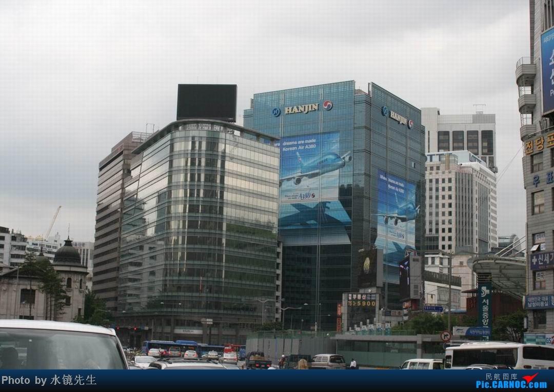 Re:[原创]水镜先生新版游记[2011年08月][第053集02部]首尔:古典与现代