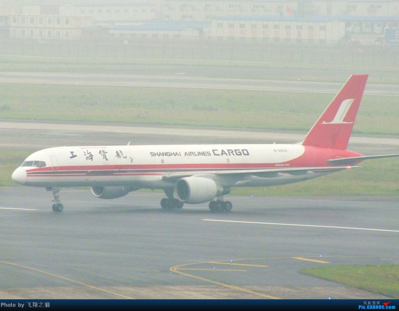 Re:[原创]CKG赶早场(国泰747F霸气起飞) BOEING 757-200F B-2809 重庆江北国际机场