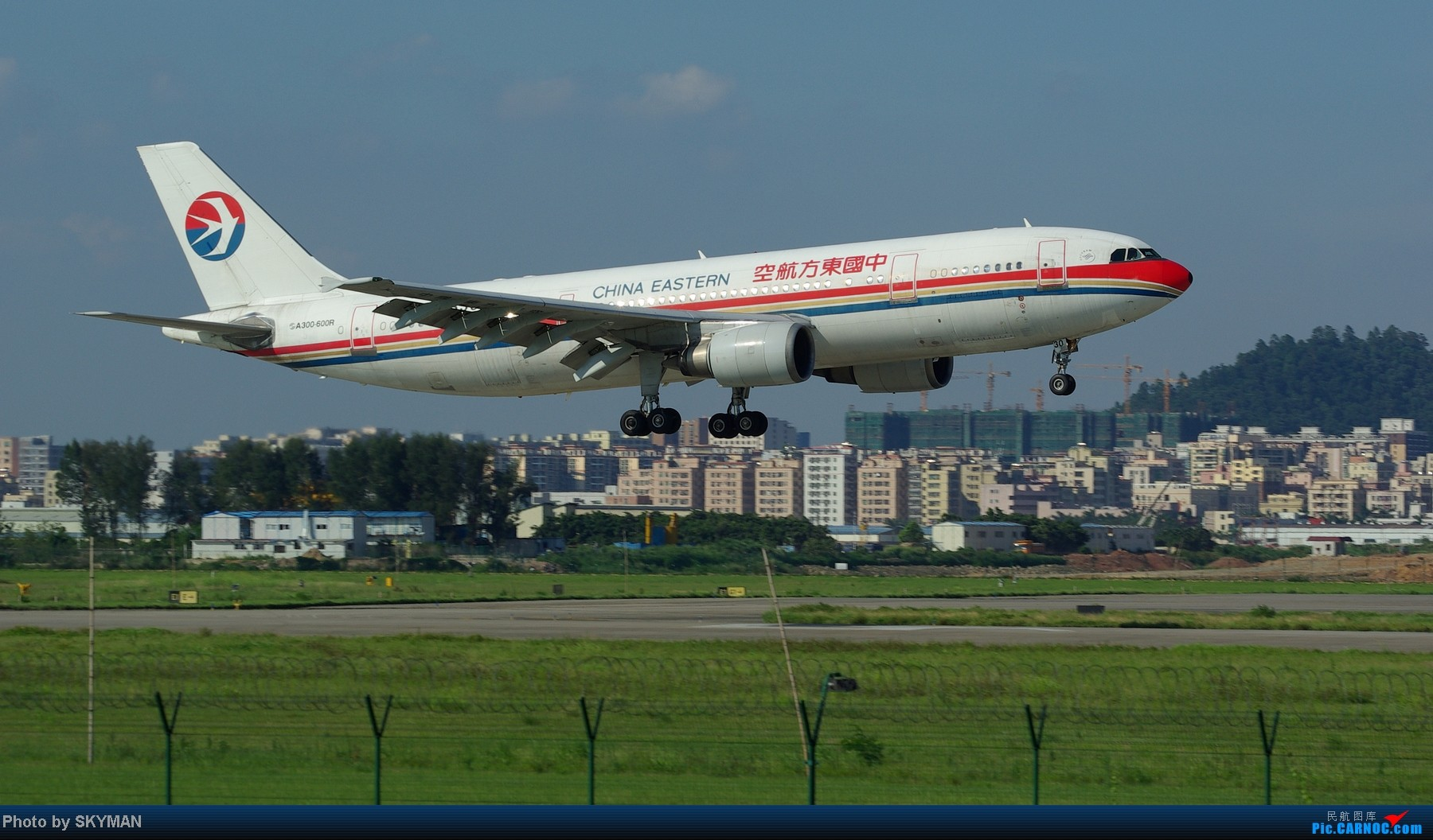 [原创]别了 老六!记东航AB6在深圳机场最后一班进出港 AIRBUS A300-B4-600 B-2330 中国深圳宝安机场