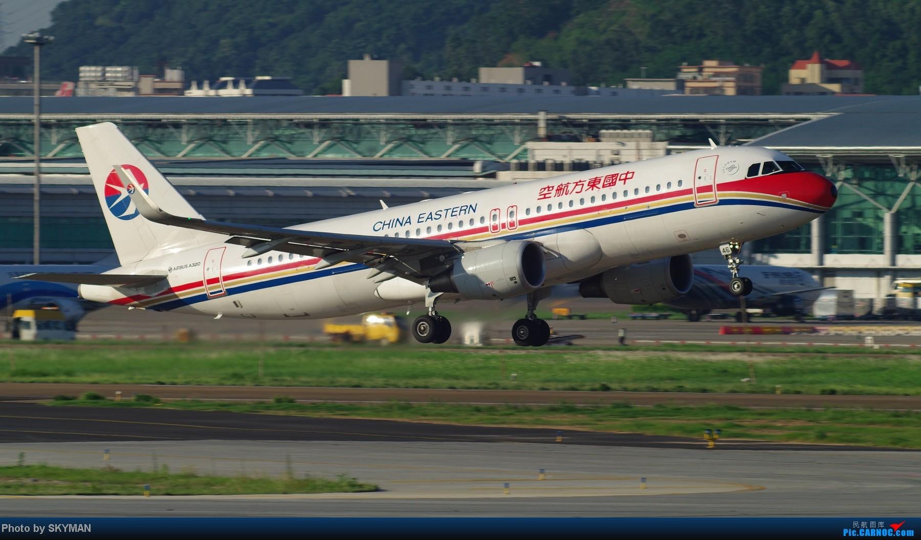 Re:[原创]别了 老六!记东航AB6在深圳机场最后一班进出港    中国深圳宝安机场