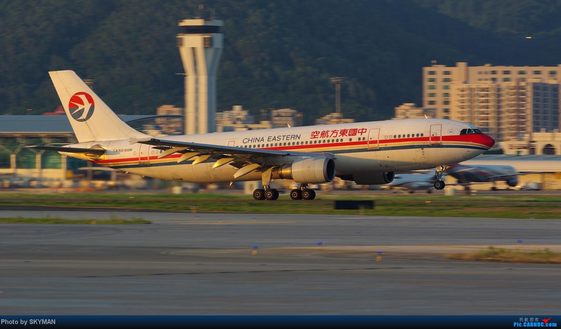 Re:[原创]别了 老六!记东航AB6在深圳机场最后一班进出港 AIRBUS A300-B4-600 B-2330 中国深圳宝安机场