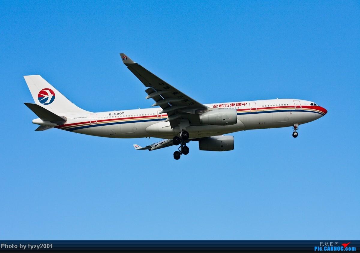 [原创][无锡西站]MU A330系列(332+333)(新增B-5962和新装6119/6120) AIRBUS A330-200 B-5902 中国上海浦东机场