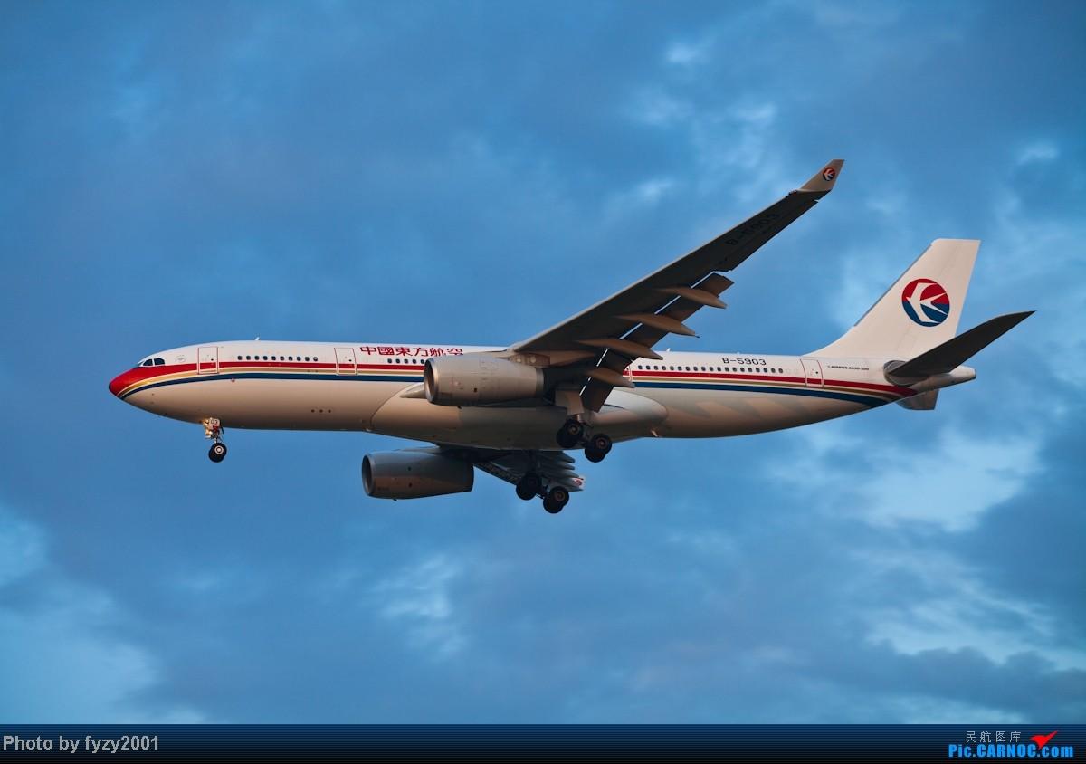 Re:[原创][无锡西站]MU A330系列 AIRBUS A330-200 B-5903 中国上海浦东机场