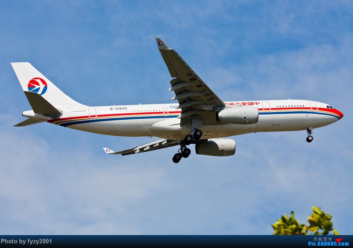 Re:[原创][无锡西站]MU A330系列 AIRBUS A330-200 B-5920 中国上海浦东机场