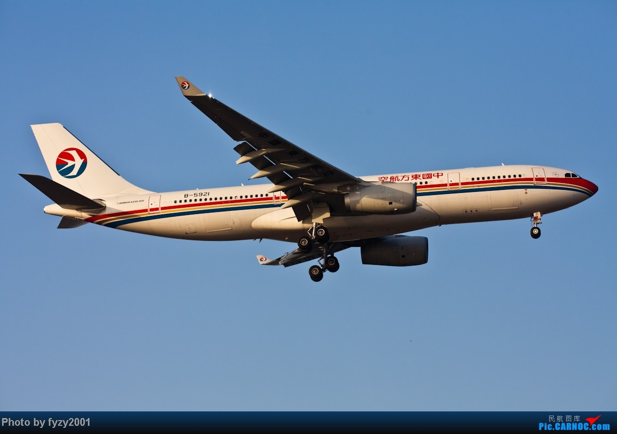 Re:[原创][无锡西站]MU A330系列 AIRBUS A330-200 B-5921 中国上海浦东机场