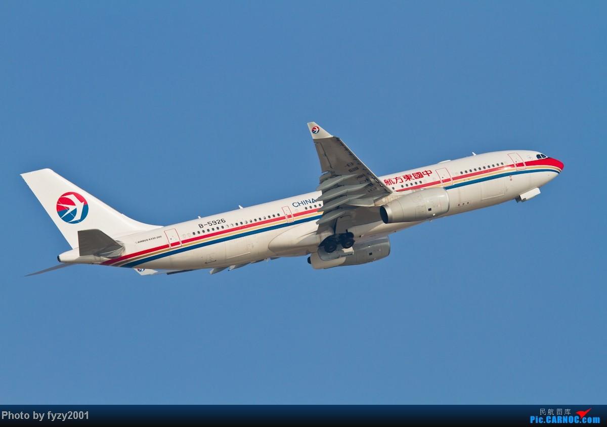 Re:[原创][无锡西站]MU A330系列 AIRBUS A330-200 B-5926 中国上海浦东机场