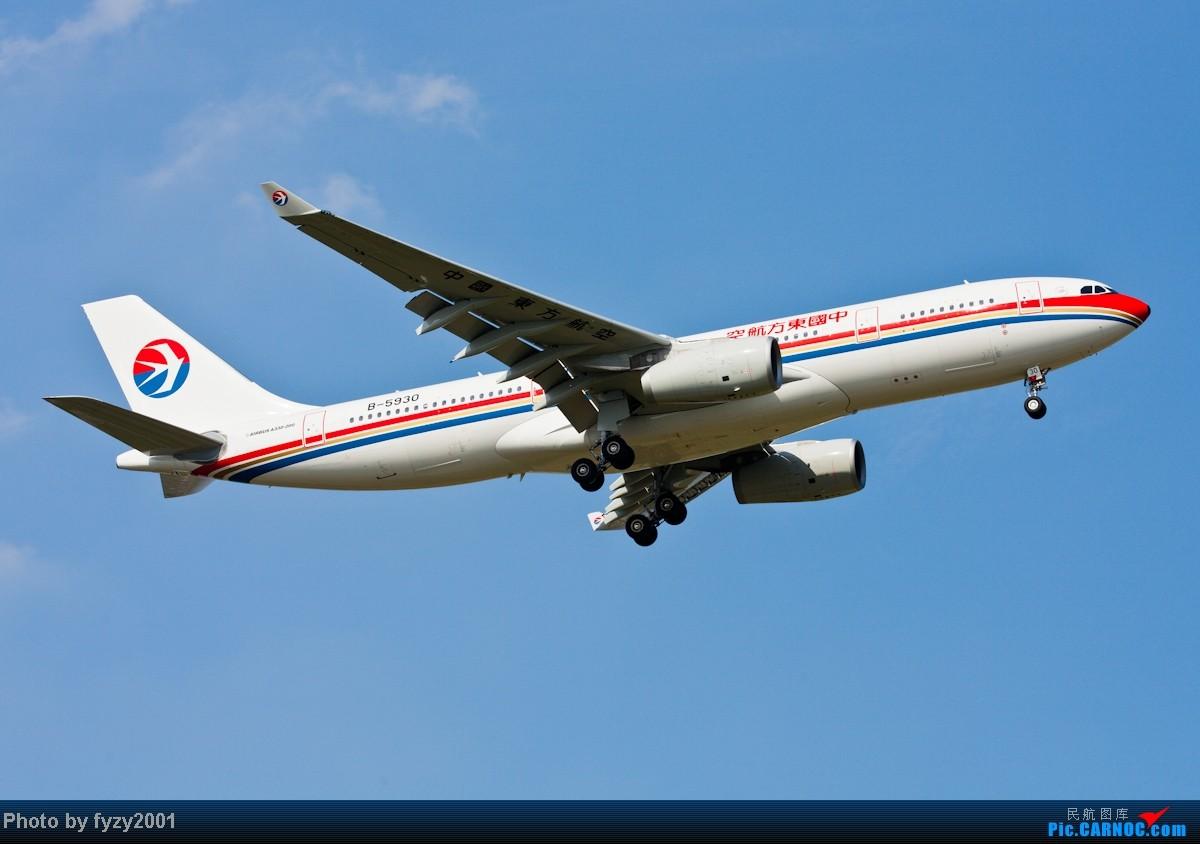 Re:[原创][无锡西站]MU A330系列 AIRBUS A330-200 B-5930 中国上海浦东机场